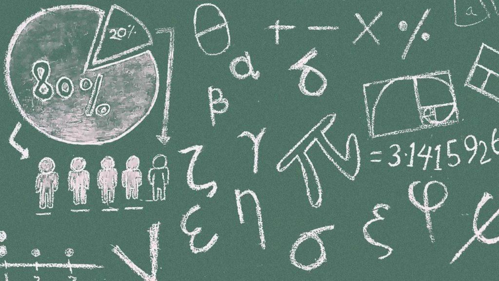 ingeniería matemática 2
